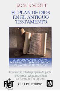 Introducción a la Biblia (Guía de estudio)