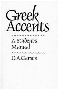 Greek Accents: A Student's Manual