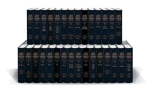 Ancient Christian Commentary on Scripture Complete Set Updated Edition (ACCS) (29 vols.)