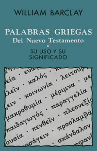 Palabras griegas del Nuevo Testamento