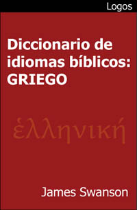Diccionario de idiomas bíblicos - griego
