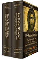 The Rudder (2 vols.)