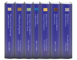 Linguistic Studies in Ancient West Semitic Series (7 vols.)