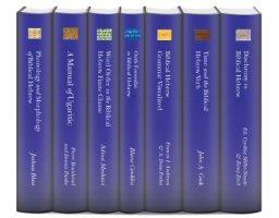 Linguistic Studies in Ancient West Semitic Series (7 vols.)