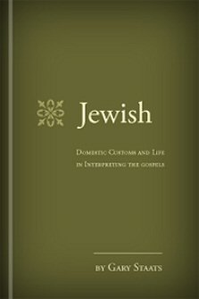 Jewish Domestic Customs and Life in Interpreting the Gospels