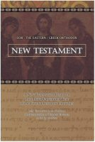 Eastern/Greek Orthodox Bible: New Testament (EOB)