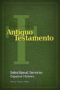 Interlineal inverso del Antiguo Testamento — español-hebreo (RV 1960)