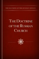 The Doctrine of the Russian Church