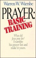 Prayer: Basic Training