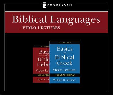 Zondervan Biblical Languages Video Lectures (2 vols.)