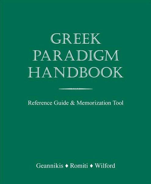 Greek Paradigm Handbook: Reference Guide and Memorization Tool