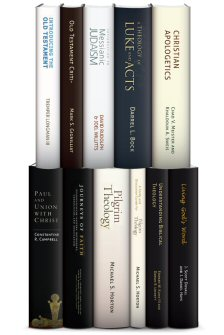 Zondervan Biblical Studies and Theology Collection (11 vols.)