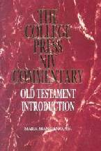 College Press NIV Commentary: Old Testament Introduction