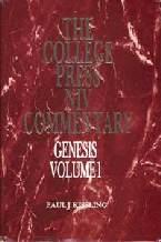College Press NIV Commentary: Genesis, Volume 1