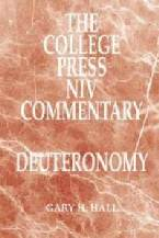College Press NIV Commentary: Deuteronomy