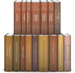 Writings From the Ancient World (16 vols.)
