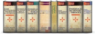 Walter A. Elwell Reference Collection (8 vols.)