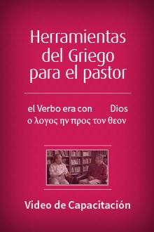 Herramientas del griego para el pastor (15 videos descargables)