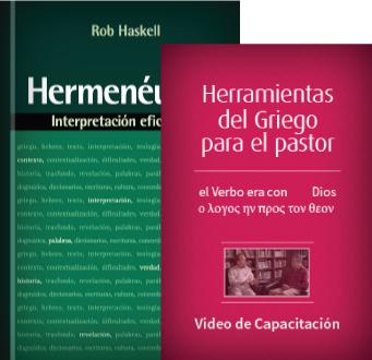 Interpretación eficaz hoy (libro) y Herramientas del griego para el pastor (15 videos)