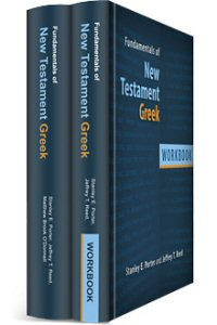 Fundamentals of New Testament Greek (2 vols.)