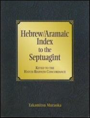 Hebrew/Aramaic Index to the Septuagint