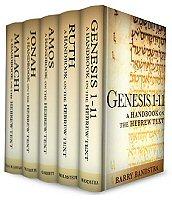 Baylor Handbook on the Hebrew Bible Series (5 vols.)