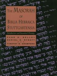 The Masorah of Biblia Hebraica Stuttgartensia