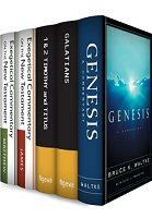 Zondervan Commentaries Collection (5 vols.)