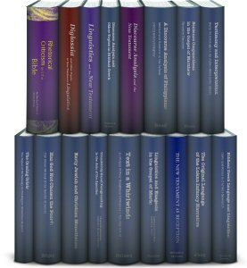 Studies in New Testament Greek and JSNTS Collection (17 vols.)