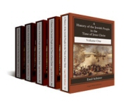 A History of the Jewish People in the Time of Jesus Christ (5 vols.)