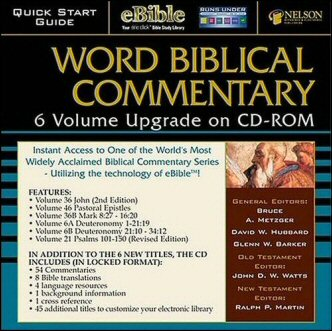 Word Biblical Commentary 6 Volume Upgrade