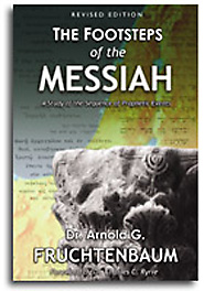 The Footsteps of the Messiah: A Study of the Sequence of Prophetic Events