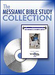 The Messianic Bible Study Collection