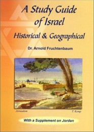 A Study Guide of Israel: Historical & Geographical