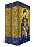 Christian Iconography: The History of Christian Art in the Middle Ages (2 vols.)