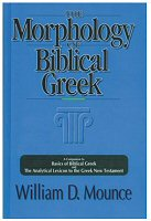 Morphology of Biblical Greek