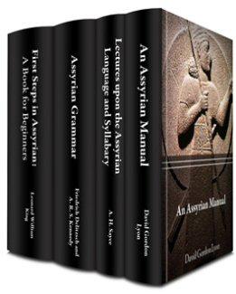 Classic Studies on the Assyrian Language (4 vols.)