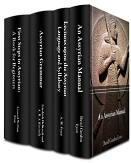 Classic Studies on the Assyrian Language (4 vols.)