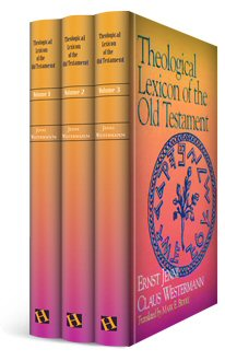 Theological Lexicon of the Old Testament (3 vols.)