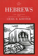 The Anchor Yale Bible: Hebrews