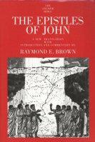 The Anchor Yale Bible: Epistles of John