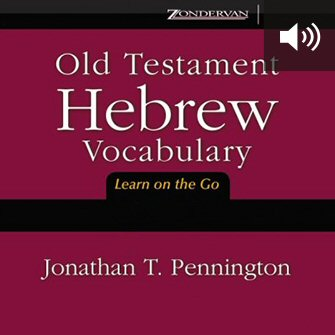Old Testament Hebrew Vocabulary (audio)