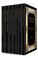 Gorgias Studies in Early Christianity and Patristics Collection (7 vols.)