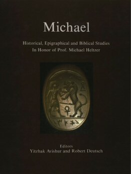 Michael: Historical, Epigraphical, and Biblical Studies in Honor of Prof. Michael Heltzer