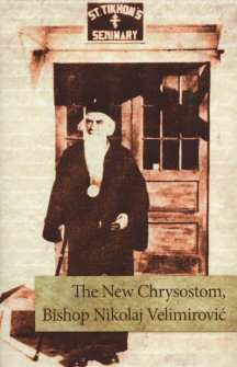 The New Chrysostom: Bishop Nikolai Velimirovic