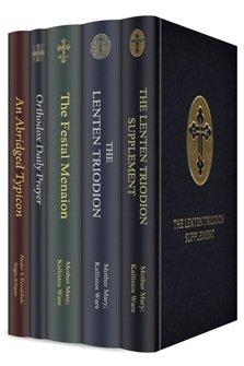 St. Tikhon's Orthodox Service Books (5 vols.)