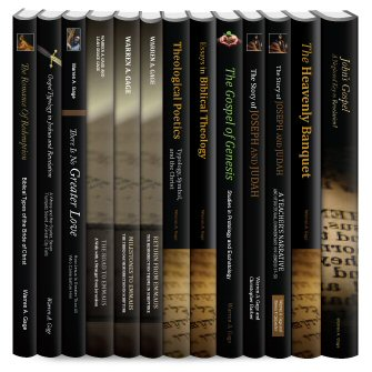 Warren A. Gage Biblical Theology Collection (13 vols.)