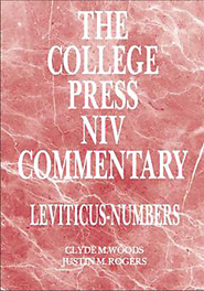 The College Press NIV Commentary: Leviticus-Numbers