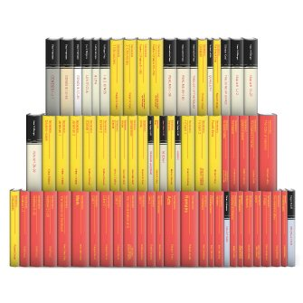 Hermeneia and Continental Commentaries (69 vols.)