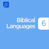 Biblical Languages